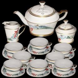 "Porcelain Tea Set ""Sirenas"" by Dali, 1977, n°520"