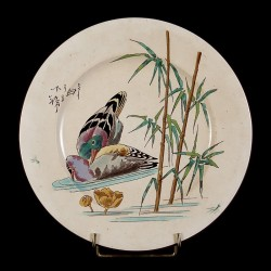 Couple Canards & Bambou assiette D 25,5 cm
